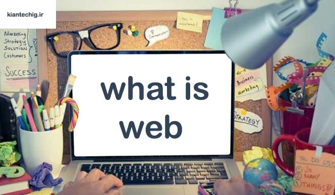 what is web