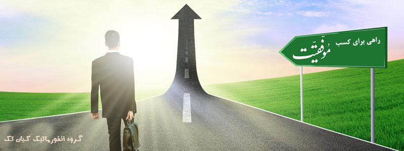 7-factor-succes